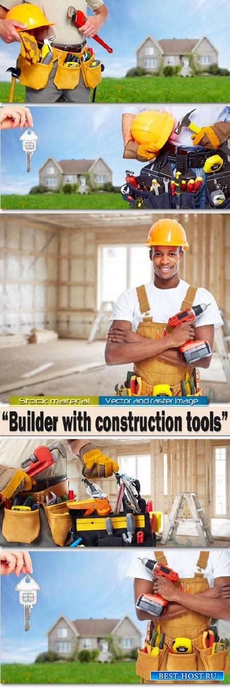 Строитель со строительными инструментами