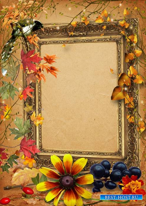 Рамка для фотошопа  - Пришла осень