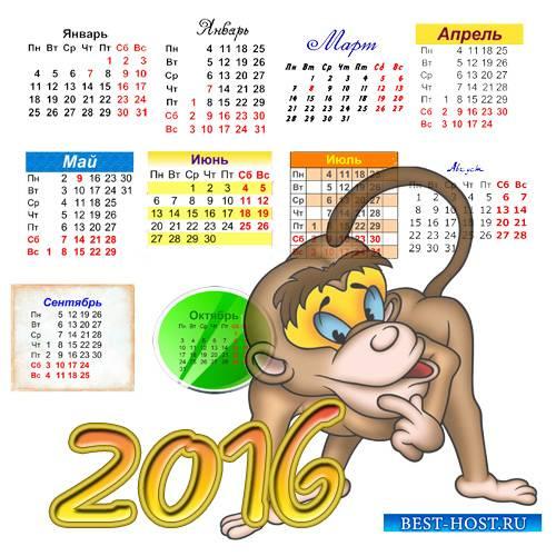 Календарные сетки на 2016 год - Озорная мартышка