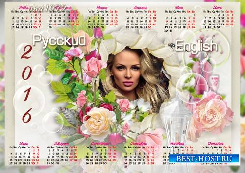 Календарь-рамка для фотошопа – Розы для любимой