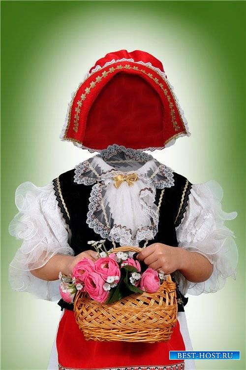 Фотошоп шаблон для девочек – Красная шапочка