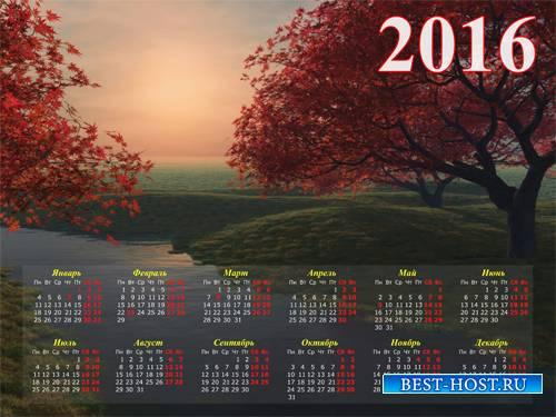 Календарь на 2016 - Тихий вечер на берегу