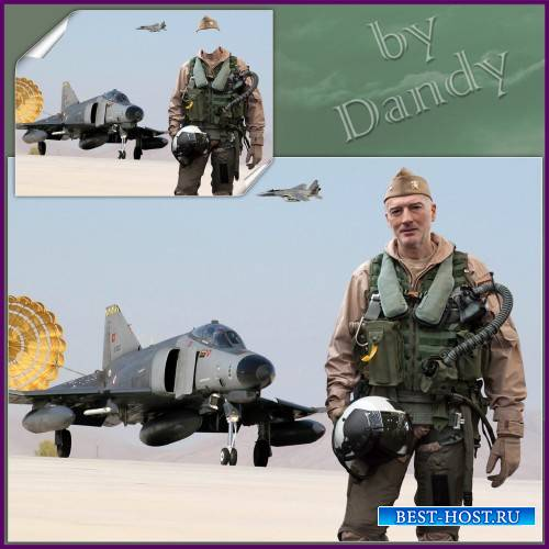 Шаблон для фотошопа - Летчик-испытатель ВВС