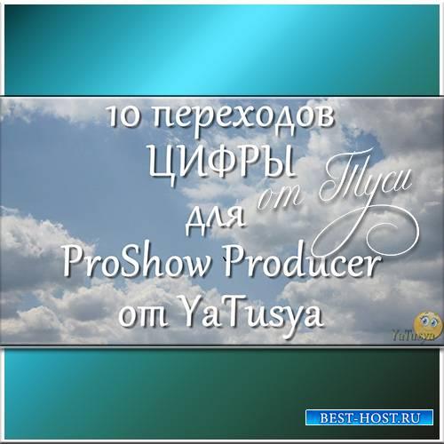 10 школьных переходов для ProShow Producer - Цифры