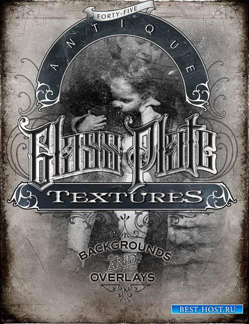 DAZ3D: Ron's Antique Glass Plate Textures