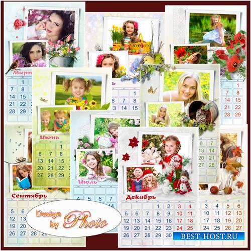Перекидной календарь с рамками для фото на 2016 год - Четыре сезона