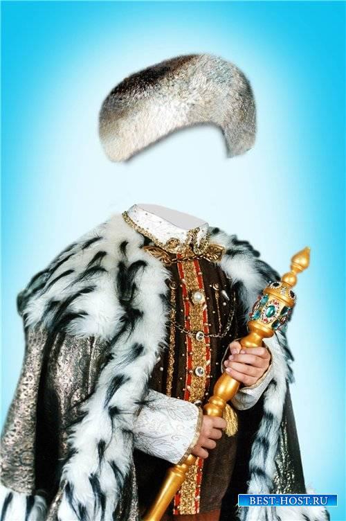 Шаблон для фотошопа мальчикам – Царь в зимнем наряде