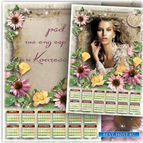 Календарь на 2016 год - Цветочная нежность