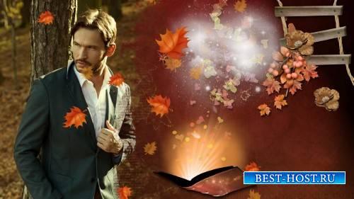 ProShow Producer проект - Осенний день