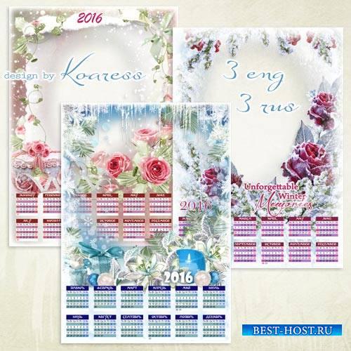 Набор календарей с вырезом для фото в png на 2016 год - Зимняя нежность