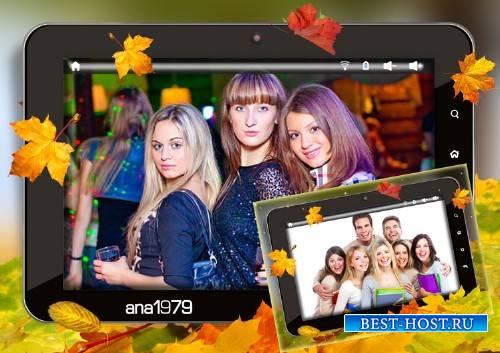 Рамка для фотошопа - Фото на планшете