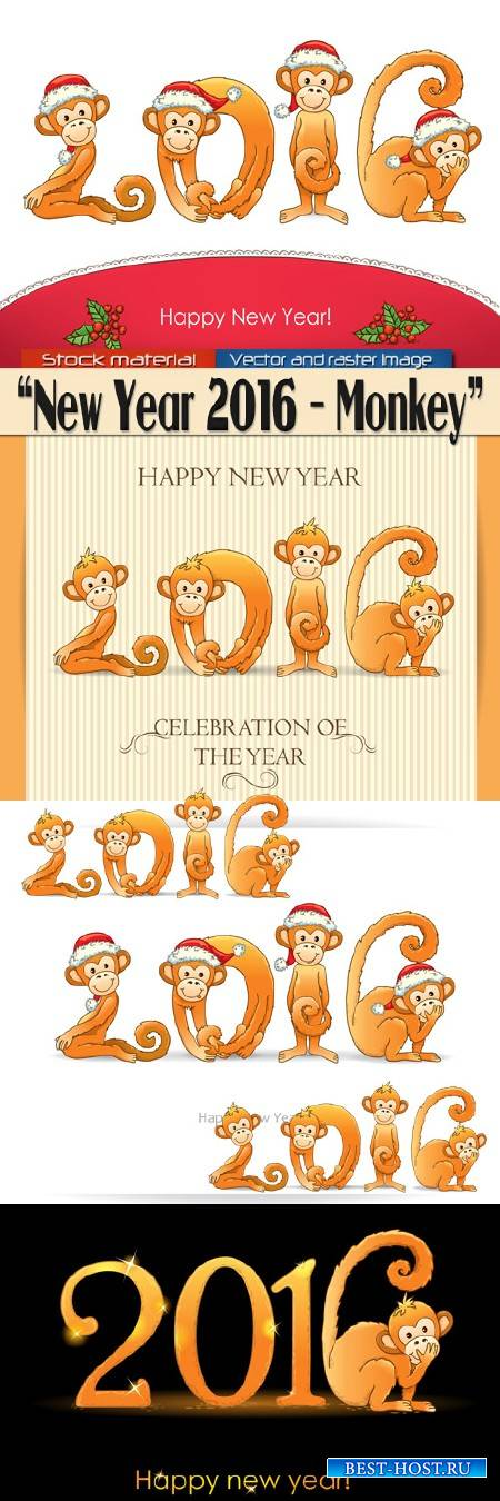 New Year 2016 – Monkey