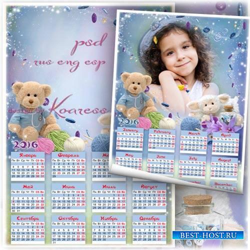 Календарь на 2016 год с рамкой для фото - Маленькая рукодельница