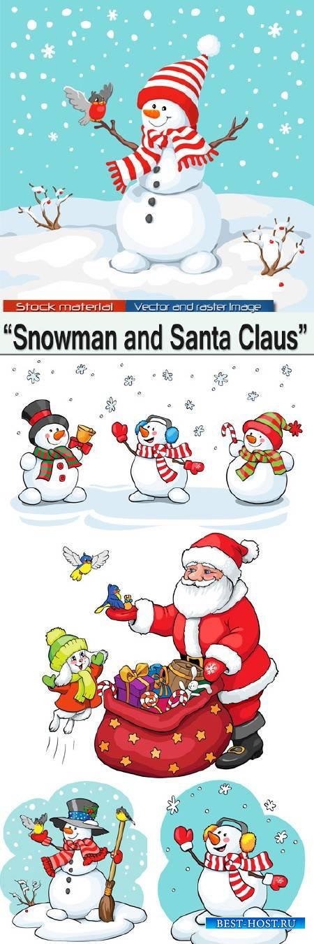 Новогодний снеговик и дед Мороз с подарками