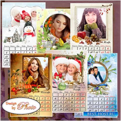 Производственный календарь на шестидневную рабочую неделю 2017 год