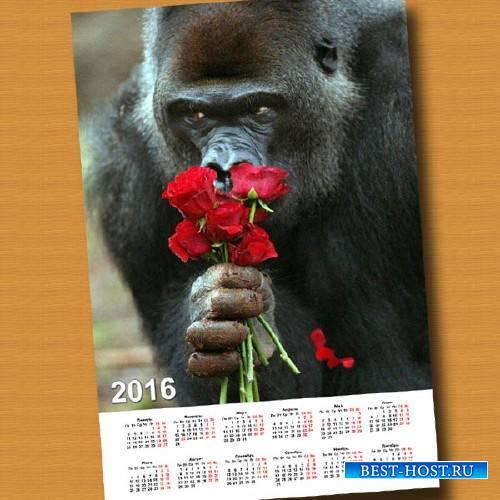 На 2016 год календарь - Дарю тебе цветы