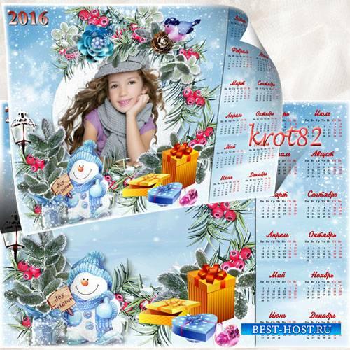 Новогодний календарь с рамкой для фото на 2016 год – Снеговик в голубой шап ...