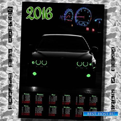 Календарная сетка - Автотюнинг BMW 2016