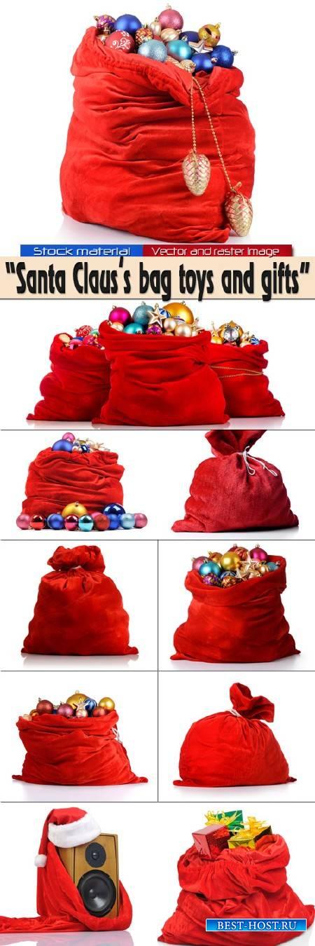 Красный мешок Санта-Клауса с игрушками и подарками