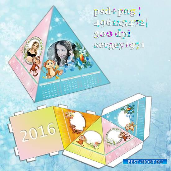 Настольный календарь-прамидка на 2016 год - Год обезьяны