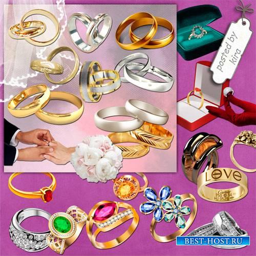 Клипарт в png - Обручальные кольца и кольца с камнями