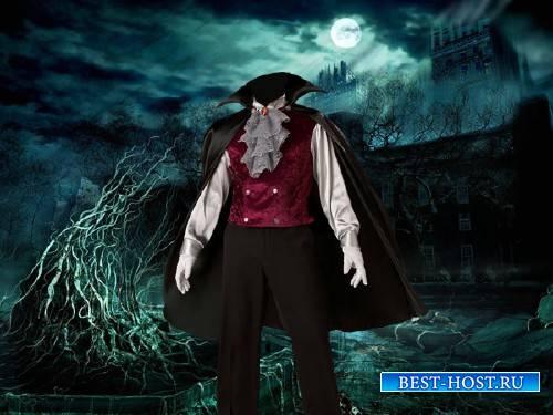 Шаблон мужской - Вампир