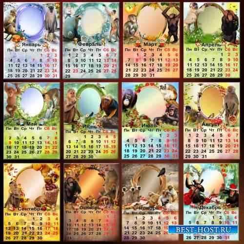 Перекидной календарь с рамками для фото на 2016 год - Такие разные обезьяны