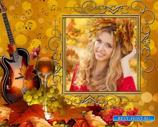 Рамка женская – Осенняя песня
