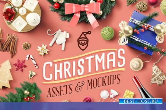 CreativeMarket - Christmas Assets & Mock Ups
