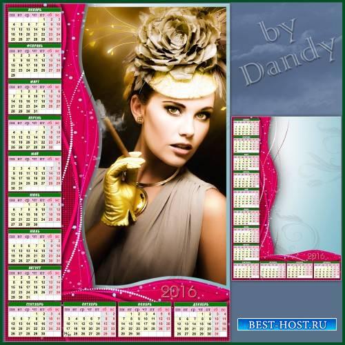 Шаблон календаря на 2016 год  - Гламурный стиль