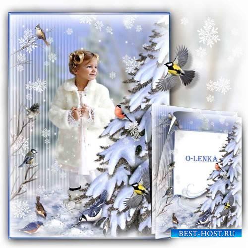 Рамка коллаж для фотошопа - Покормите птиц зимой
