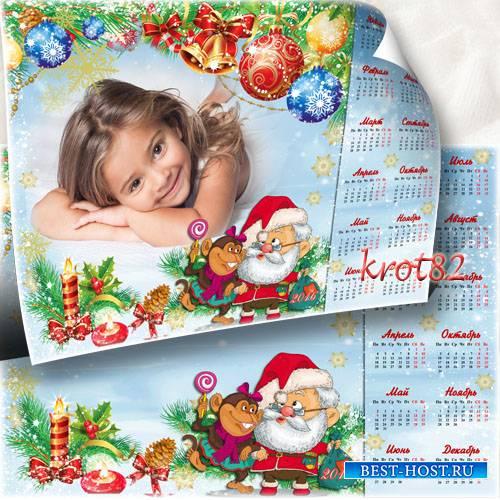 Новогодний календарь на 2016 год с Дедом Морозом и милой обезьянкой – Шары  ...