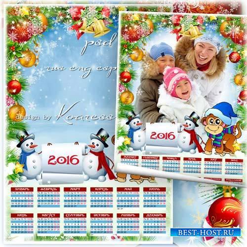 Детский календарь на 2016 год с вырезом для фото - Озорная Обезьянка