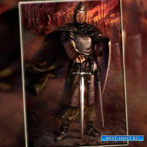 Шаблон для фотошопа - Бесстрашный король в бою