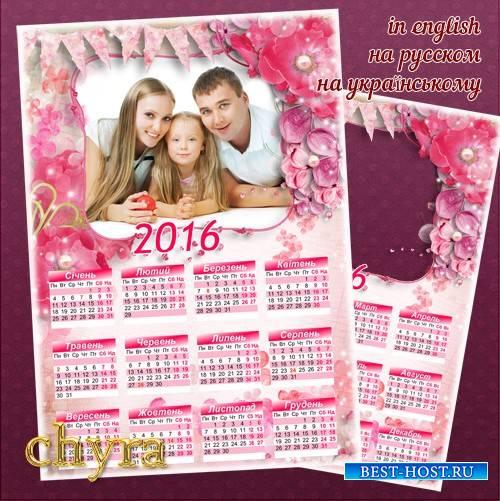 Календарь на 2016 год - Цветочный