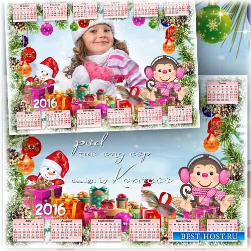 Детский новогодний календарь с фоторамкой на 2016 год - Подарки для друзей