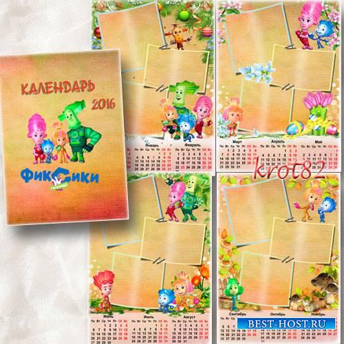 Перекидной детский календарь на 2016 год – Фиксики