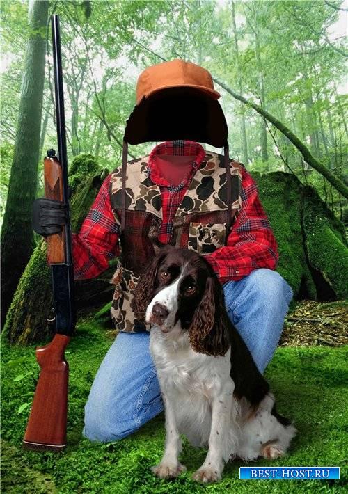 Шаблон для фотошопа мальчикам – Охотник