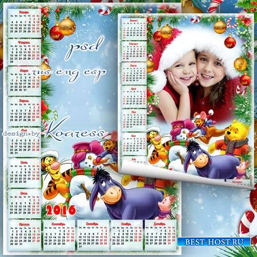 Детский календарь-рамка на 2016 год с героями мультфильма Винни Пух