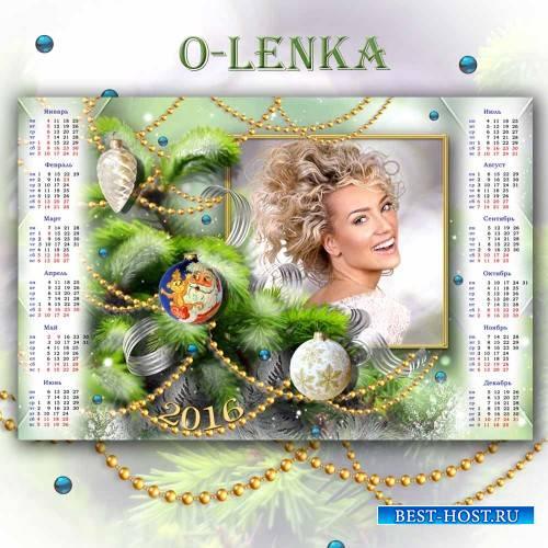 Календарь рамка - Нарядили ёлку в праздничное платье