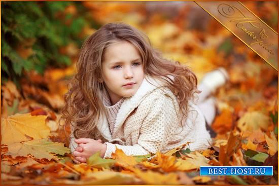 Детский осенний шаблон для фотошопа - Маленькая кудряшка