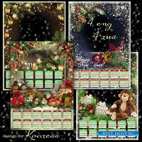 Новогодние календари-рамки png на 2016 год - Новогодний снегопад