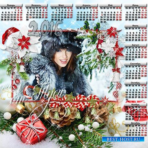 Рамка-коллаж и календарь - Новогоднее настроение