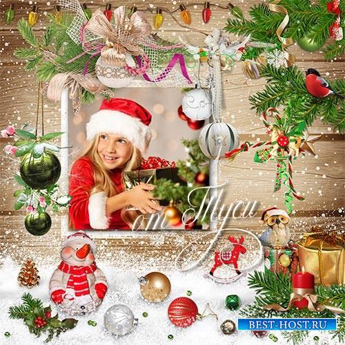 Веселье и радость нам праздник несёт - Новогодняя рамка