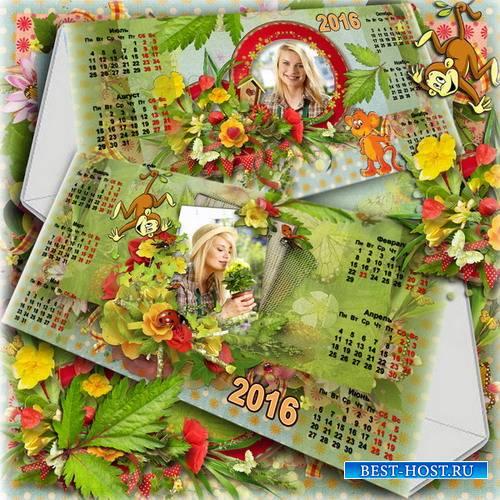 Настольный календарь для офиса и дома на 2016 год - Лето яркость красок, лу ...