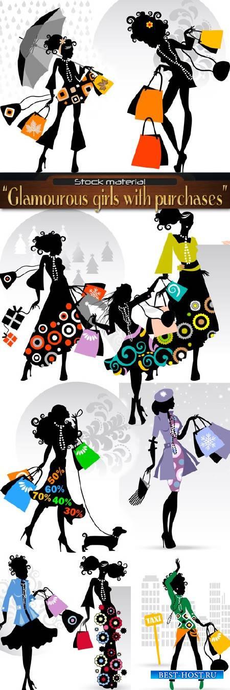 Гламурные девушки с покупками