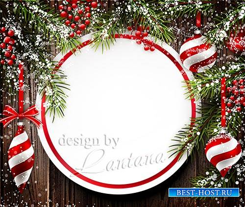 PSD исходник - Волшебный праздник новогодний 3