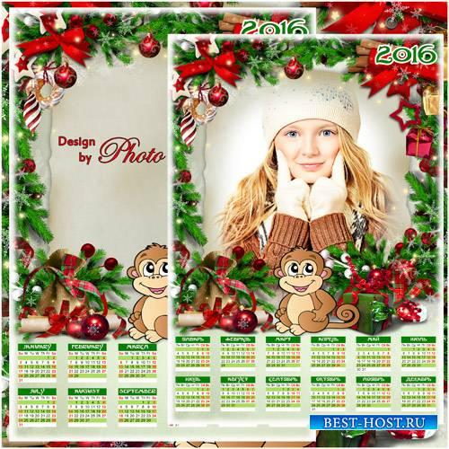 Новогодний календарь с рамкой на 2016 год - Год обезьяны