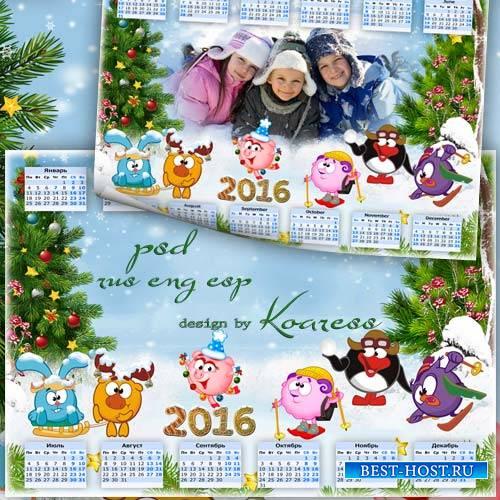Детский новогодний календарь с рамкой на 2016 год - Смешарики в лесу