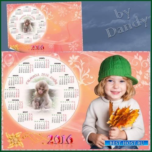 Календарь на 2016 год - Смешная обезьянка - символ года